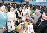 [희망을 나누는 기업] 몽골·중국 사막에 숲 조성, 재난 지역서 봉사도