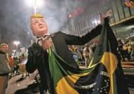 난민 혐오 부추긴 '우파 포퓰리즘' … 유럽도 남미도 삼켰다