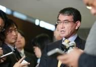 북한도 대일 청구권 자금 올려 요구할까…후폭풍 우려하는 일본