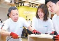 [희망을 나누는 기업] 청소년 꿈 찾기 멘토링, 공상 퇴직 소방관 심리치료 지원