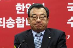 """""""방송독립 침해""""…檢 '<!HS>세월호<!HE> 보도개입' 이정현 징역 1년 구형"""