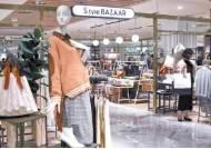 [희망을 나누는 기업] 소규모브랜드 백화점 입점 기회 제공