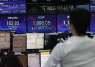 '악' 소리나는 국내 주식형 펀드...인버스 빼고 죄다 '-10~-30%' 수익률