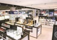 현대백화점 첫 면세점 오픈 … 신세계·롯데와 '강남 벨트'