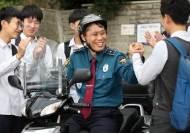폭력·절도·가출을 막아라 … 방황하는 10대들의 친구 카톡 연락처만 3400여 명