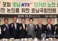 """""""정권 뺏긴 것 이제 실감""""…슈퍼예산 두고 연쇄폭발한 '지역 홀대론'"""