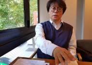 """""""4차산업혁명 선진국 승리···블록체인은 우리가 기회다"""""""
