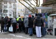 실업률 역대 최저인 독일…그런데 5명 중 1명은 '빈곤'