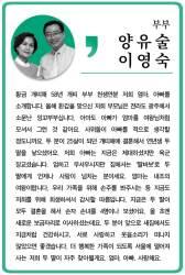 [더,오래 인생샷] 구혜선 닮은 신부와 조인성 닮은 신랑