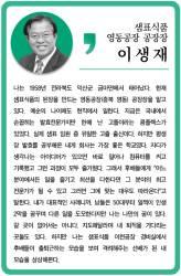[더,오래 인생샷] 46살에 갔던 일본 동경농업대학 유학