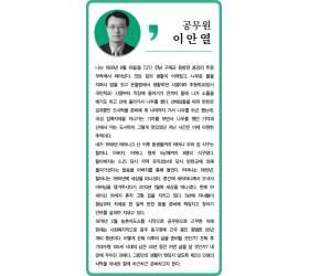 [더,오래 인생샷] 논에서 벼 베다 접한 10·26 사태