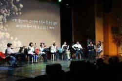 명지대, 6~7일 '14회 제자를 위한 교수음악회'