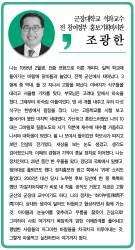 [더,오래 인생샷] 강제 징집도 불사했던 학보사 전사들