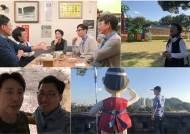 '알쓸신잡3' 첫 국내 여행지는 진주…논개부터 공룡까지