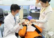 구강내과학회, '턱관절의 날' 소방관 무료 치료 행사