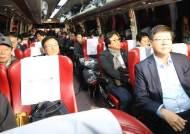 민화협, 금강산에서 10년만의 상봉행사…민노총·전교조는 불참