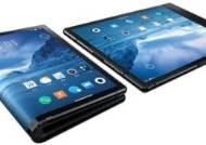내년 나올 폴더블폰과 5G폰, 스마트폰 살릴 '구세주' 될까?