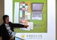 멤버십카드가 위조신용카드로 변신…수백만원 인출한 외국인 덜미