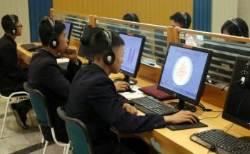 북한, 김일성대학에서 과학 영재 양성해 사이버 공격에 투입
