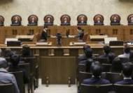 '양심적 병역거부' 무죄 판결에…'여호와의 증인' 문의 급증
