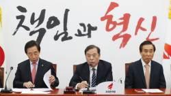 """김병준 """"냉면굴욕, 배나온 사람… 그게 <!HS>남북관계<!HE> 본질"""""""
