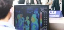 경기 수원에서 50대 여성 메르스 의심환자로 격리조치