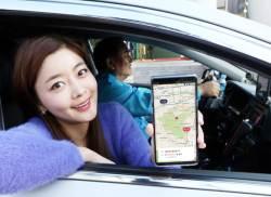 <!HS>택시<!HE>비 10%할인 꺼내든 'T맵 <!HS>택시<!HE>'…<!HS>카카오<!HE> <!HS>택시<!HE>에 도전장
