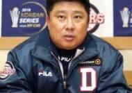 [KS] 두산 선발 라인업 큰 변화 없어…김재호와 오재일만 스위치