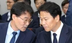 임종석·장하성, 오늘 국회 나온다...운영위 국정감사