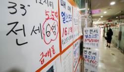 [안장원의 부동산 노트]6년만에 가을 이사철 강남 전셋값 일제히 하락...집값 약세 굳히나