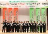 한국동서발전(주), 안전경영대상 2년 지속대상 수상
