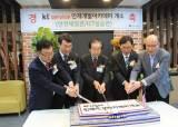 KT 서비스 북부·남부, 품질경영대상 지속대상 수상