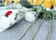 '님을 위한 행진곡' 대중·세계화 위해 17억원 요청했으나 누락