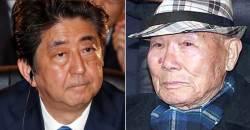 """日변호사들 """"강제징용 배상, ICJ서도 일본이 질 것""""…근거는?"""