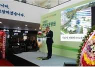 인천보훈병원 개원식…국가유공자 의료서비스 개선한다
