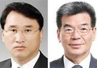 '위기 탈출' 현대중공업그룹, 사장단 대폭 물갈이