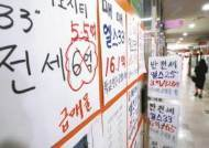 """6년 만에 … """"내년 수도권 집값 하락"""""""