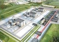 뉴젠 청산 선언한 도시바…한전, 영국 원전 수출 차질