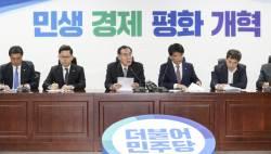 <!HS>민주당<!HE>ㆍ정부, 쌀 목표가격 19만6000원으로 올린다