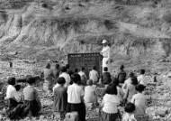 [서소문사진관] 구호양곡부터 평화유지군까지, 한국과 UN 반세기
