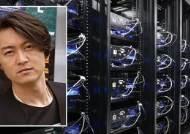 '2700억대 암호화폐 사기' 연루 가수 박정운, 일부 유죄…집유 2년