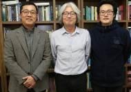 [사랑방] 단국대, 암 진단율 향상된 바이오센서 개발