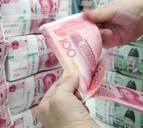 한달간 <!HS>외환<!HE>시장에 36조 쏟아부은 중국인민<!HS>은행<!HE>, 왜