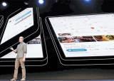 폰 펼치면 동시에 3개 앱 … 동영상 보면서 카톡·웹서핑