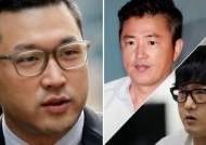"'MB아들 마약투여' 주장…고영태·박헌영, 2심도 ""5000만원 배상"""