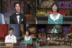 김지석·전소민, '놀토' 출격…받아쓰기 의욕 활활