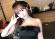 미카미 유아, 인터넷방송국 풀티비 출연