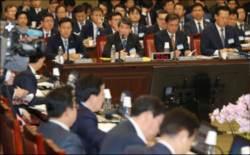 한국 국회의원과 배우 주윤발, 교황 프란치스코