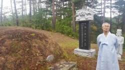 3대 걸쳐 독립운동… 봉화 '작은 국립묘지' 묻힌 가문은?
