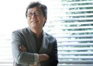 CJ가 내놓은 강우석 평창동 아파트…경매 최저가 14억4000만원
